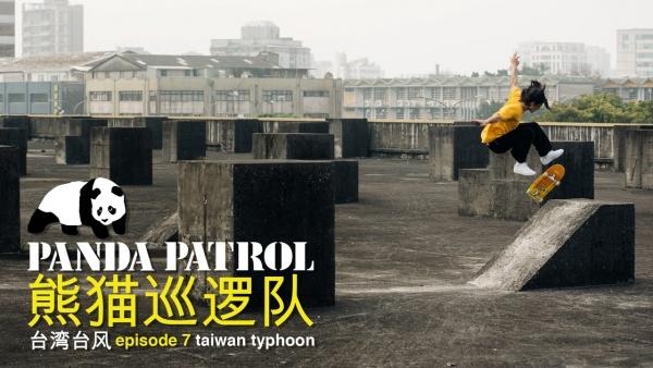 Panda Patrol: Episode 7. Taiwan Typhoon