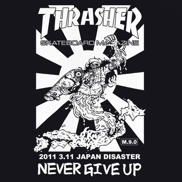 TH-610X610-NEVERGIVEUP