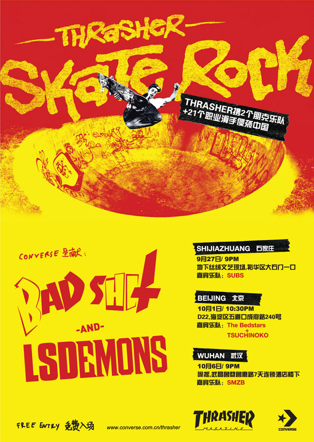 Skate Rock China Dates