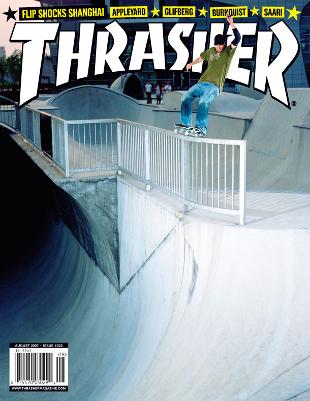 TH0807Cover