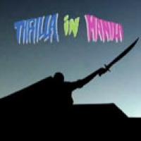 Thrilla in Manilla: Part 1