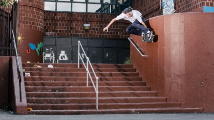 "Kevin Shealy's ""Noise 2"" Part"