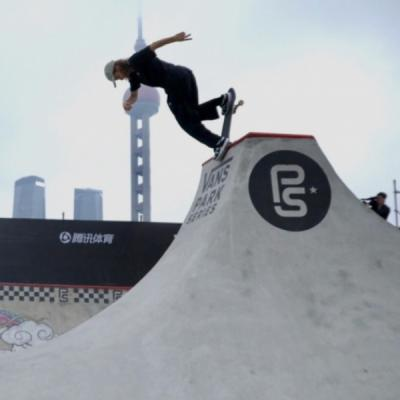 Vans Park Series Shanghai: Men's Highlights