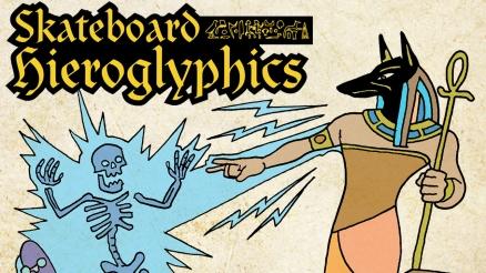Skateboard Hieroglyphics