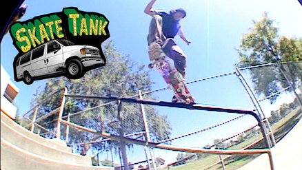 "Shake Junt's ""Skate Tank"" part 1 of 3"