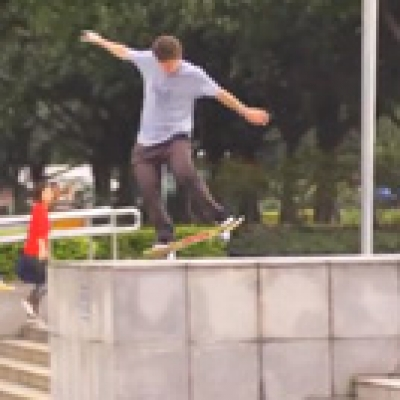 Chunk of China with Justin Eldridge