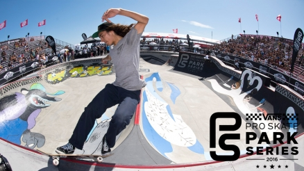 Vans Park Series: Huntington Beach Yardsale