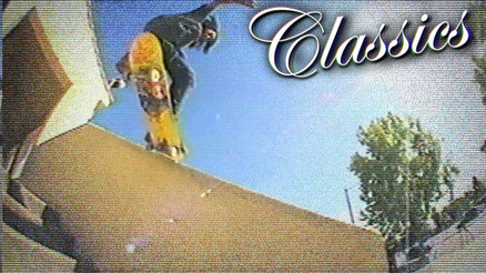 "Classics: Devine Calloway's ""Street Cinema"" Part"