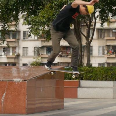 Skate Warehouse Welcomes Andrew Brophy