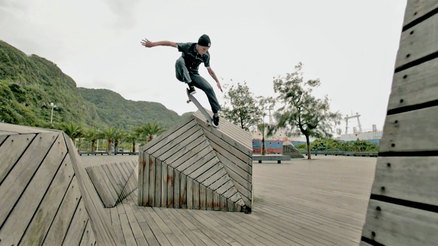 "Element's ""Keep Discovering Taiwan"" Trailer"