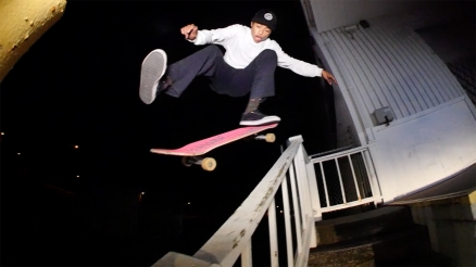 "Baker's ""Tampa"" Video"