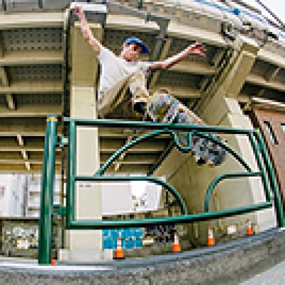 "HUF's ""Stoops Asia tour"" Blog"