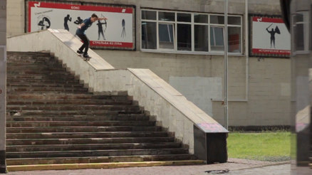 "Yura Renov's ""Dances"" Part"