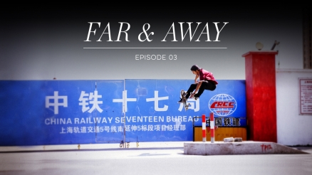 "adidas ""Far & Away"" episode 3"