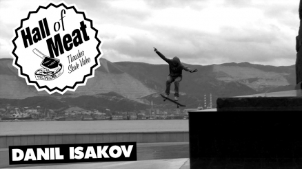 Hall Of Meat: Danil Isakov