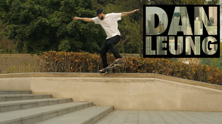 "Dan Leung's ""Seek Know1edge"" Part"