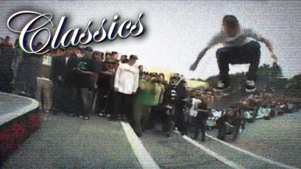 Classics: Cody McEntire's Bigspin - Back to the Berg