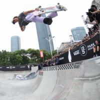 Vans Park Series Shanghai: Women's Highlights