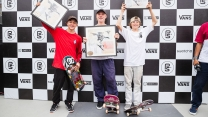 Vans Park Series: Shanghai Photos