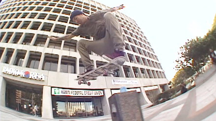 Kill Tapes: Jkwon Weekends