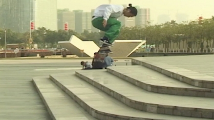 "Brian Peacock's ""Fellas"" Part"