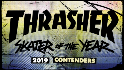 Who should be the 2019 Skater of the Year?