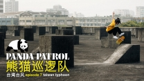 Panda Patrol: Episode 7. Taiwan Typhoon