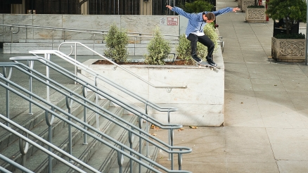 "Kevin Braun's ""Foam Rollin'"" Part"