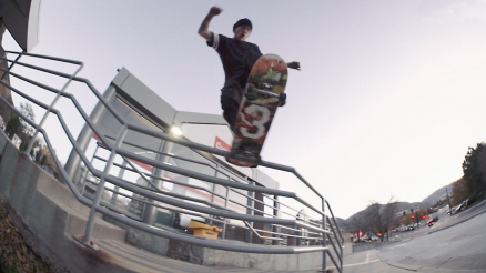 "303 Boards' ""21 Years"" Video"