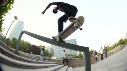 "Black Dave's ""NYBD"" Part"