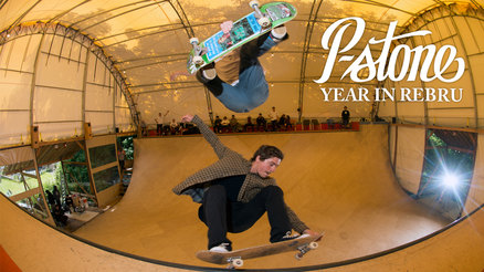 "P-Stone's ""Year In Rebru"" 2014"