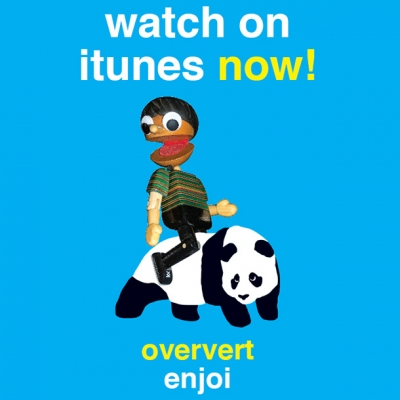 Oververt Now On iTunes