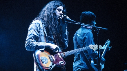 Kurt Vile Interview