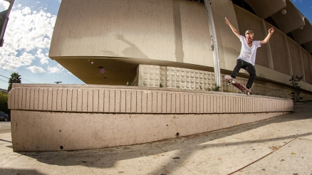 "Rough Cut: Lacey Baker's ""My World"" Part"