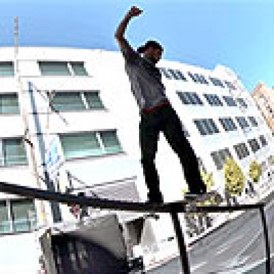 Dew Tour SF: Streetstyle Finals
