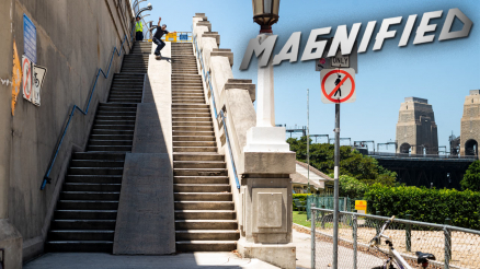 Magnified: Milton Martinez
